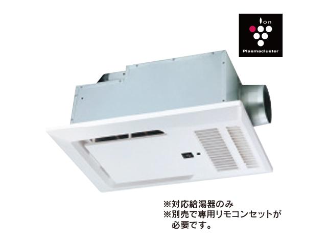 画像:リンナイ 電気式浴室暖房乾燥機
