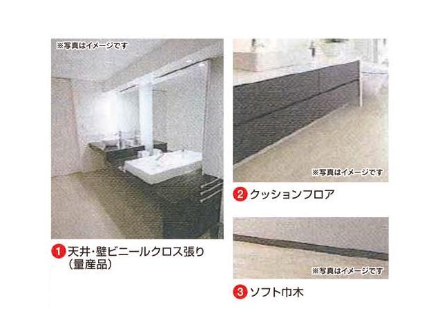 画像: トイレ内装リフォーム