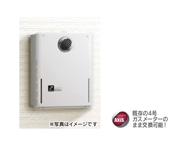 画像:PURPOSE 給湯暖房用熱源機