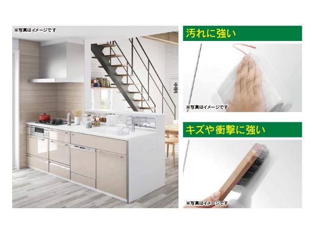 画像:Takara standard トレーシア
