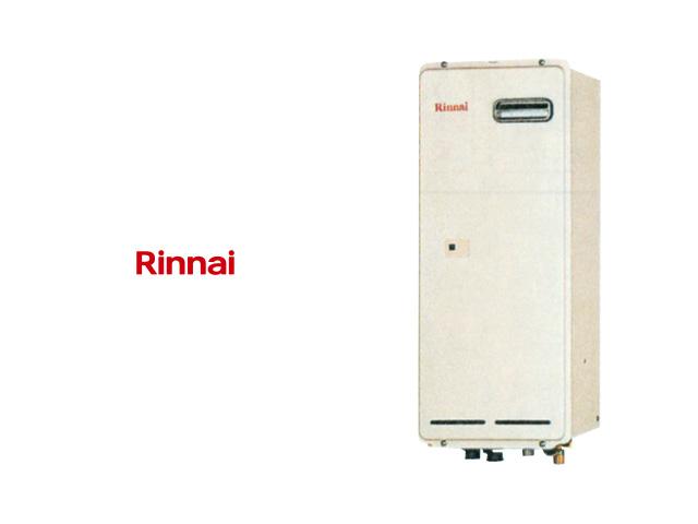 画像:Rinnai 【A】暖房専用熱源機