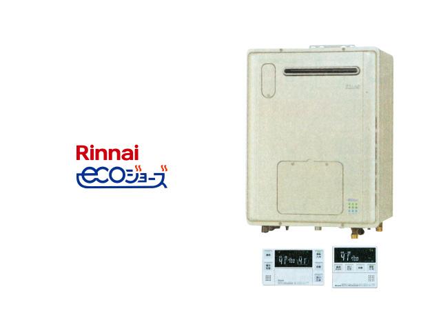 画像:Rinnai 【B】ガス給湯暖房用熱源機