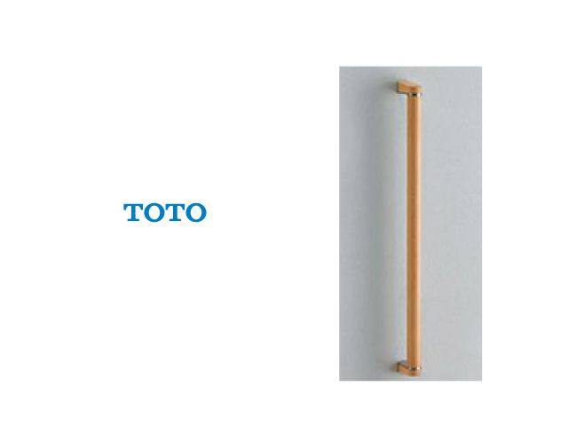 画像:TOTO 天然木手すり