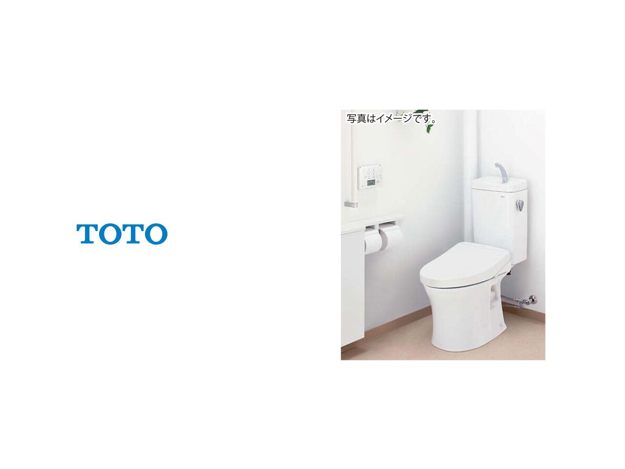 画像:TOTO トイレ ピュアレストMR