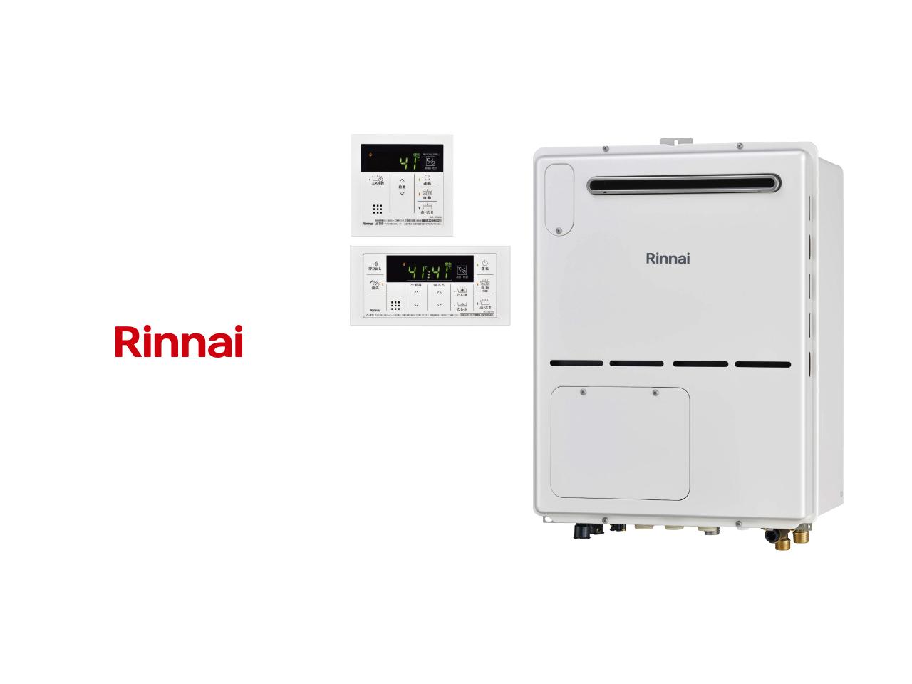 画像:Rinnai ガス給湯暖房用熱源機