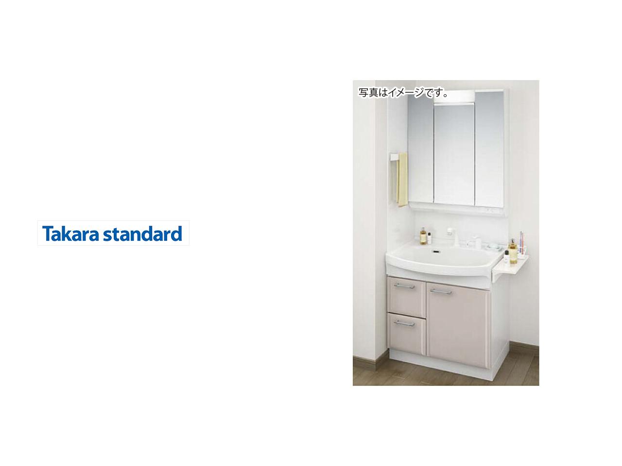 画像:Takara standard オンディーヌ