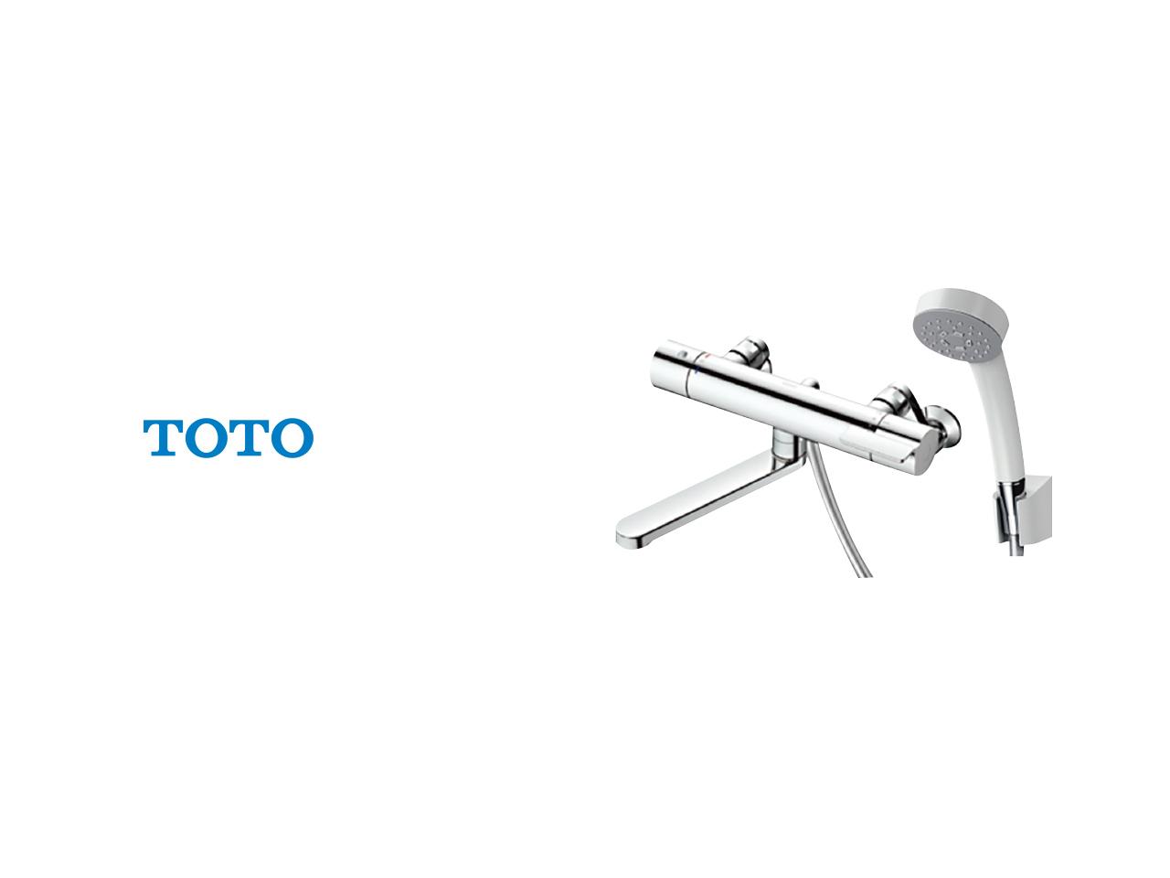 画像:TOTO サーモスタットシャワー金具