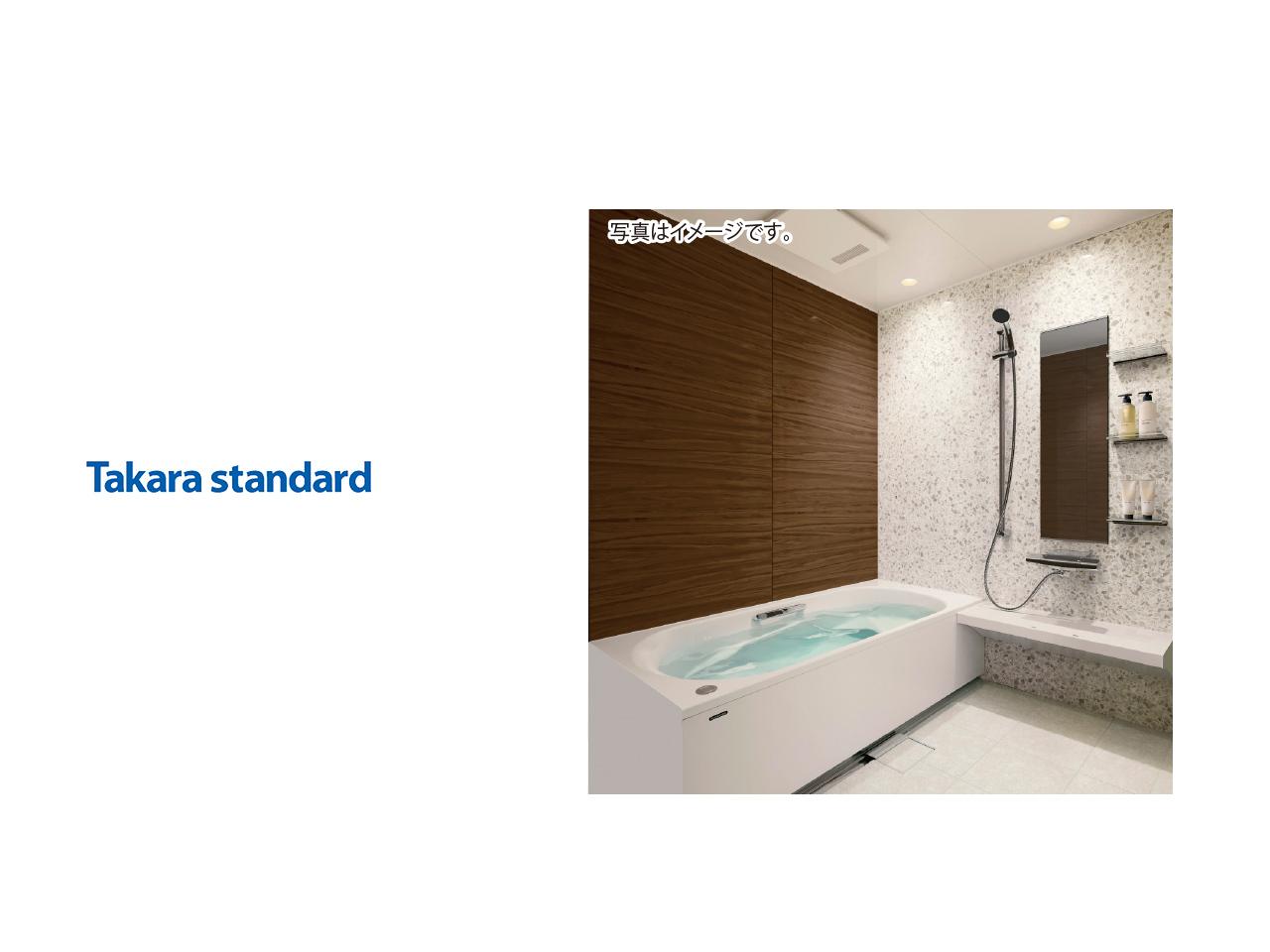 画像:Takara Standard システムバス  伸びの美浴室