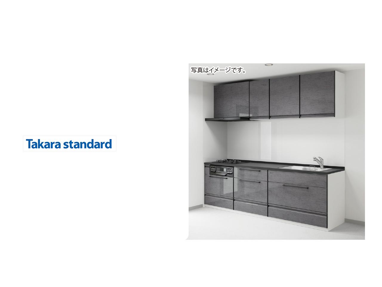 画像:Takara standard システムキッチン トレーシア